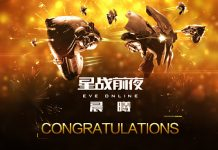 EVE Online Returns To China