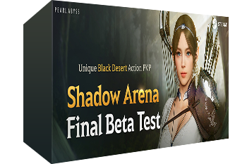 Shadow Arena Steam Final Beta & Gift Key Giveaway