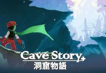 Grab Nicalis And Studio Pixel's Cave Story+ For Free This Wee