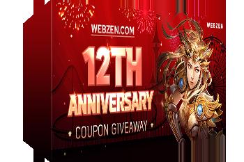 Webzen 12th Anniversary Key Giveaway