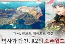 NCSoft Sues Webzen For Purportedly Copying Lineage M In Its R2M Mobile Title